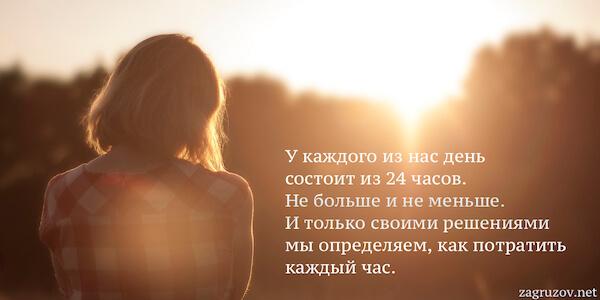 about_zagruzovnet