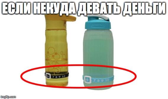 h2o tally - браслет для бутылок воды